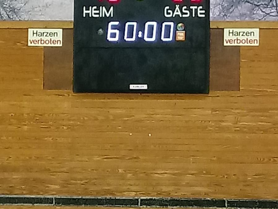 FSG 2: Verdienter Sieg in Aalen